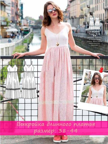 Платья Макси - все подробности и выкройки в описании к фото