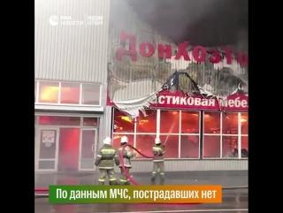 Пожар на рынке под Ростовом-на-Дону