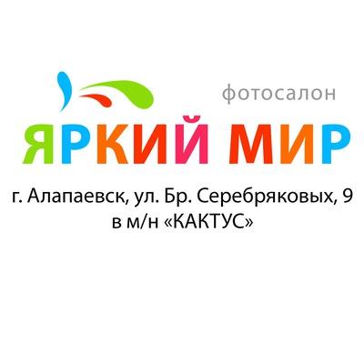 Юля Кактус