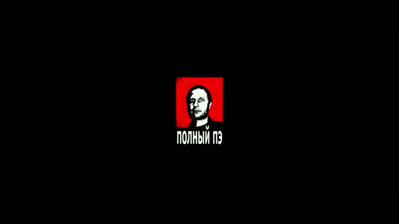 BEEF Русский хип хоп HD iTunes