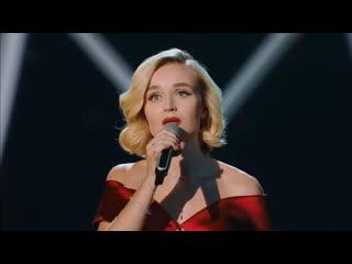 Премьера! Полина Гагарина - Hurt (покорила Китай)
