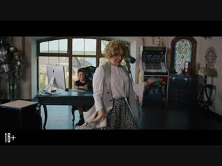 Бабушка лёгкого поведения 2. Престарелые Мстители  Официальный трейлер HD