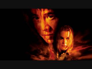 Айдаарды сю (2001) Джет Ли азаша фильм