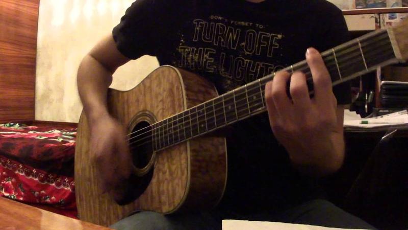 Жанна Фриске - А На Море Белый Песок (под гитару - Аm тональность)