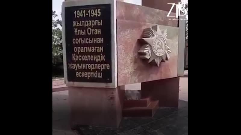 вандалы осквернили памятник жертвам ВОВ