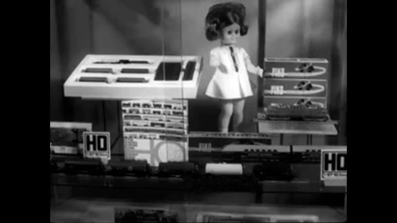 Выставка игрушек фирм ГДР в Ленинграде, фрагмент киножурнала Наш край № 31, 1968 год.
