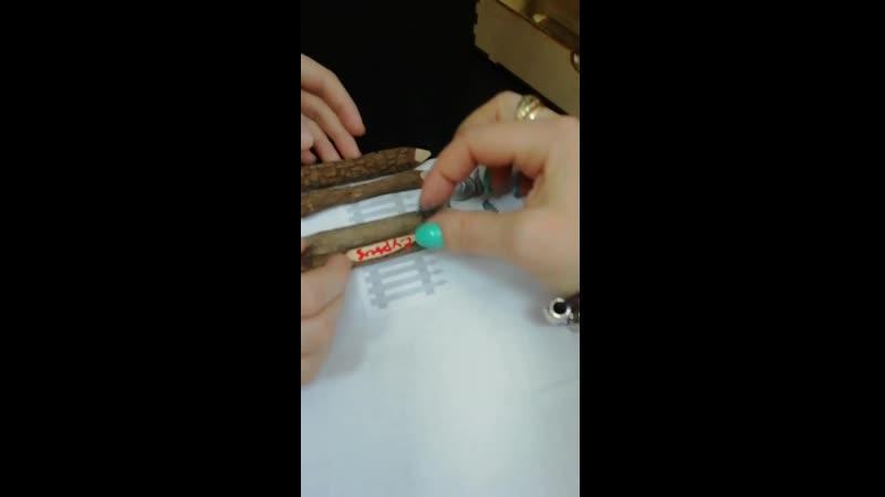 Строим забор из сказочных карандашей