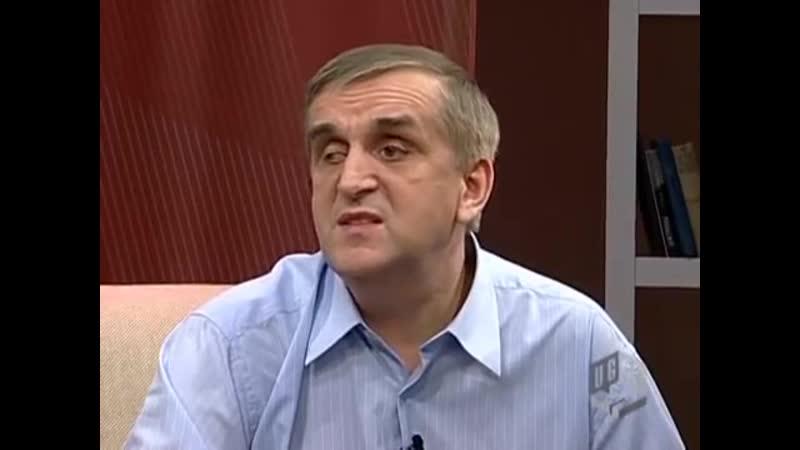 Программа УГОЛ интервью А Шевченко с Виктором Куриленко