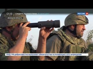 Украинские силовики обстреляли поселок Старомихайловка в ДНР