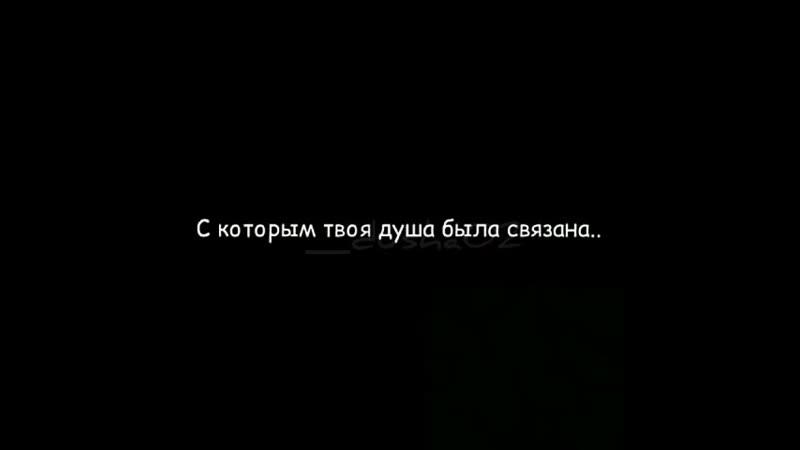 Моя ты гордая-- on Instagram_ _Нравиться видео_-- _0(MP4).mp4