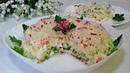 Самый вкусный весенний салат Готовится просто и быстро The most delicious spring salad