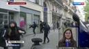 Вести в 20:00 • Во Франции молодежь бунтует против результатов первого тура выборов