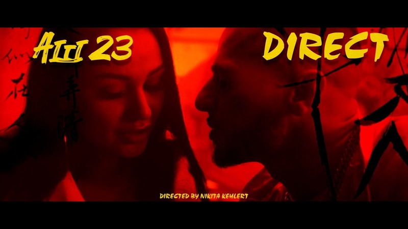 Аш 23 Direct Official video