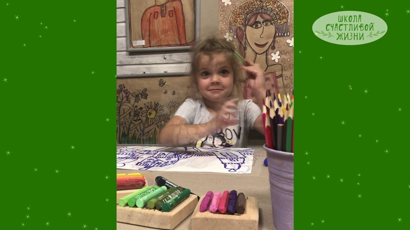 Занятие по рисованию | Центр творческого развития Школа счастливой жизни