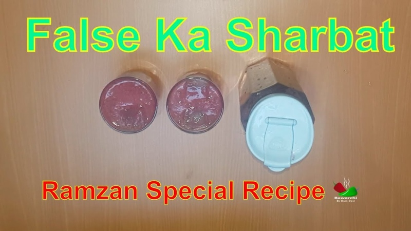 False Ka Sharbat   Ramzan Special Recipe By Bawarchi Ek Dum Desi