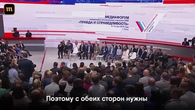 Они безбожники Путин комментирует конфликт в Екатеринбурге
