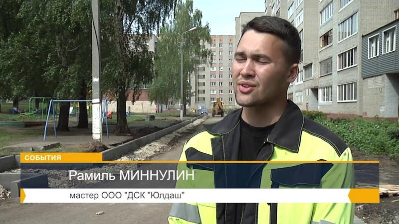 Жители дома № 7 по улице Чабьинской требуют расширить дорогу и добавить места для парковки