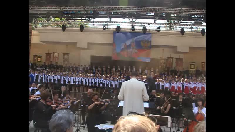 Широка страна моя родная в исп. 30 хоров на сцене Зелёного театра в День славянской письменности и культуры 24.05.19г.