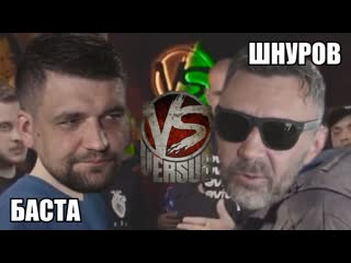 Hack Music - VERSUS - Шнуров VS Баста