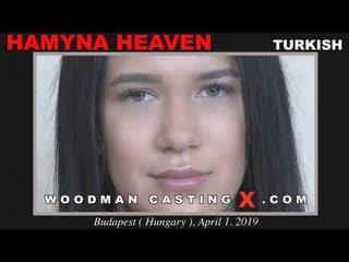 woodman russian casting vk
