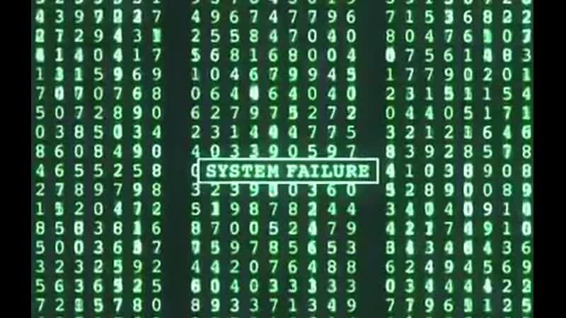 Матрица (ты должен помнить - большинство так отравлено системой, что будут драться за неё).