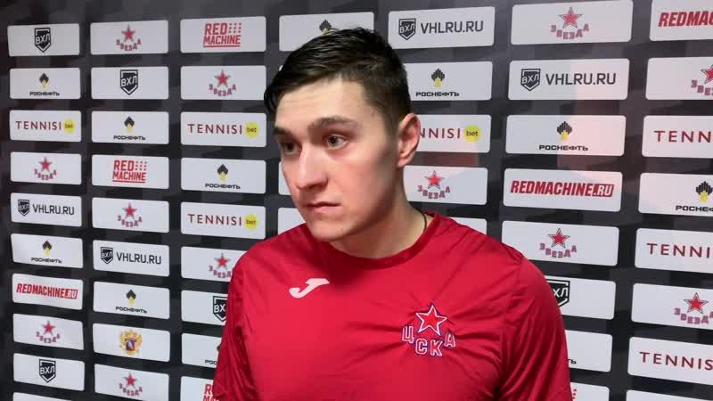 Сергей Лапин – о матче против «Барса» (5:1)
