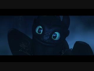 Второй трейлер мультфильма Как приручить дракона 3