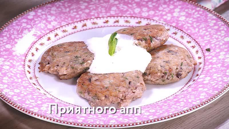 Мятные сырники с маслинами и сметанным соусомот Юлии Высоцкой