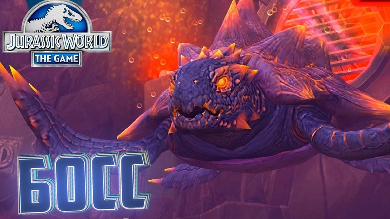 БОСС АКУПАРА - Jurassic World The Game 206