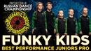 FUNKY KIDS ★ BEST PERFORMANCE JUNIORS PRO ★ RDC19 PROJECT818