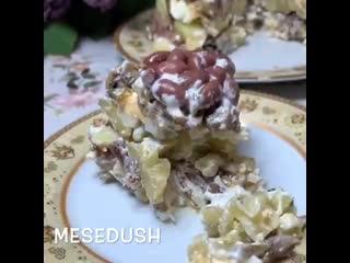 Фасолевый салат с мясом