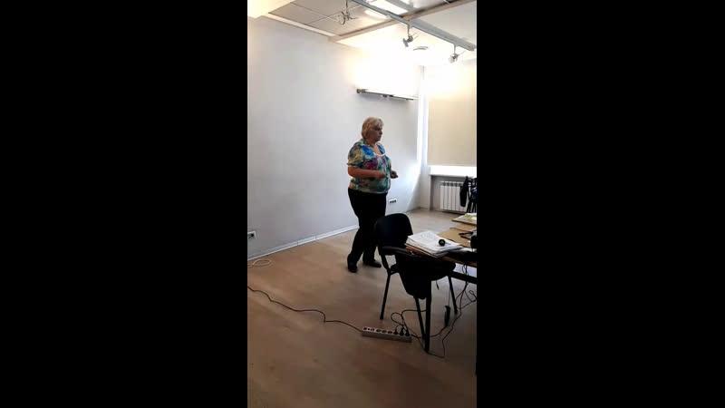 Русская колорифмика. Лекция в Санкт-Петербурге