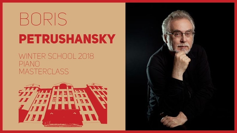 Piano Masterclass B Petrushansky Фортепиано Мастер класс Б В Петрушанский 2 2