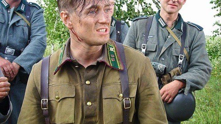 Фильм В июне 1941-го HD (2008) .