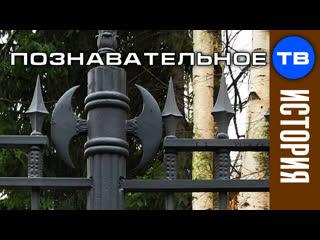 Фашистский Кронштадт (Познавательное ТВ)