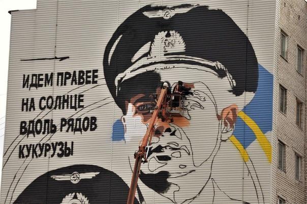 Художники из Сургута решили увековечить подвиг пилотов, которые смогли посадить лайнер A321 на кукурузном поле Работу закончить планируют к 15