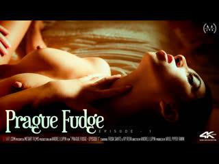 Frida Sante, Ivy Rein - Prague Fudge. Episode 1 порно porno