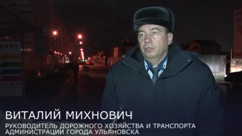 Глава Ульяновска Сергей Панчин: «Контроль за работой общественного транспорта необходимо ужесточить»