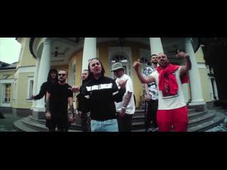 Гуф, SLIMUS, Rigos, ВесЪ & DJ Cave - Знаем ходы (feat. Shenko Nashinal, C4, DEEMARS & GUNZ)
