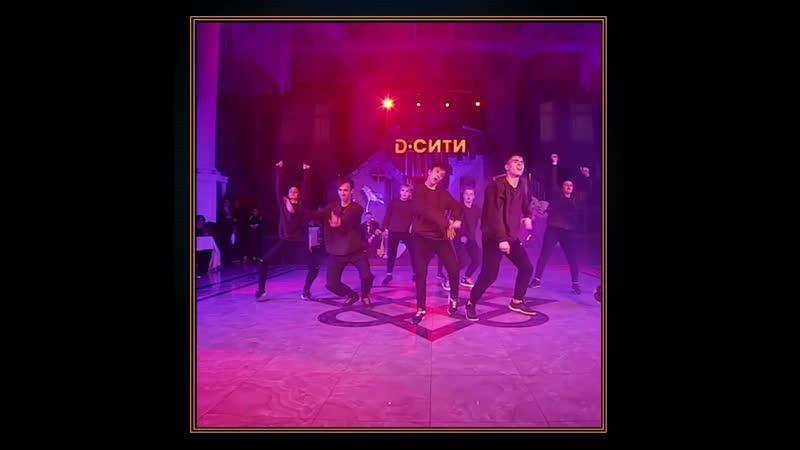 VOGUE | D-СИТИ | Танцы взрослым | Пятигорск