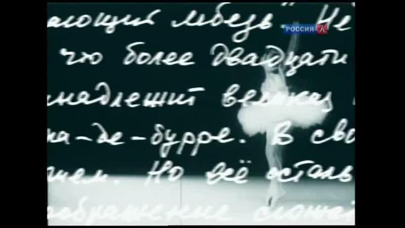 Абсолютный слух о Майе Плисецкой
