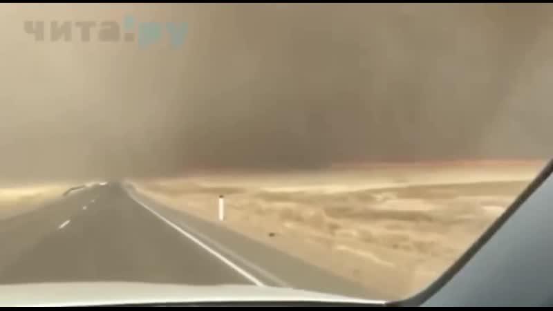 Пожары в Забайкалье, 04.2019