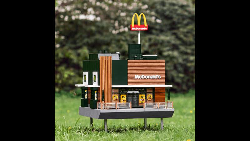 Самый маленький «Макдональдс» в мире!