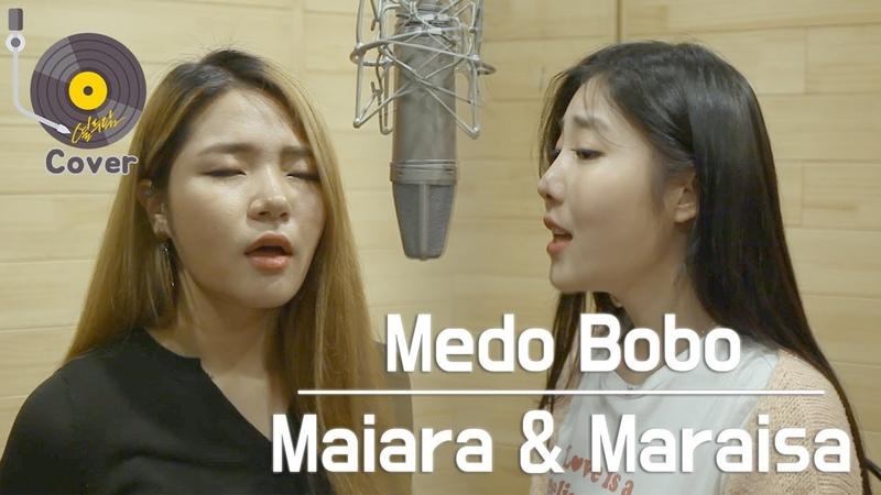 Maiara Maraisa Medo Bobo Cover by 열두달 12DAL For Brazil Fans