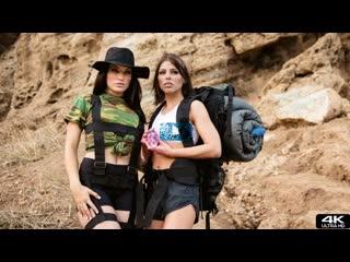 Adriana Chechik, Kissa Sins - Sapphic Curse Of The Crystal Skull [Full HD 1080 porn lesbian sex rimming squirt 69 foot fetish]