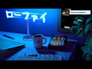 !Открытый микрофон: Вечерний подкаст об играх с myPlayStation