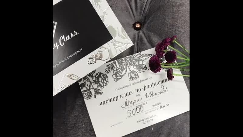 ЛУЧШИЙ ПОДАРОК🌸 ⠀ А вы знали что подарок с которым никогда не прогадаешь подарочный сертификат Любая девочка девушка жен
