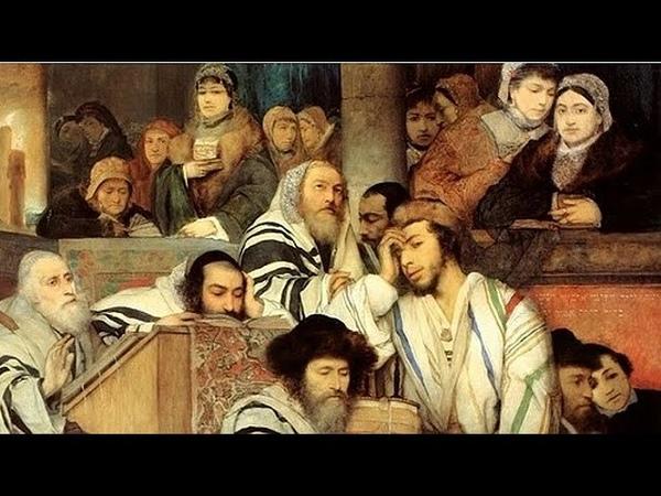 История евреев в Средние века и Раннее новое время