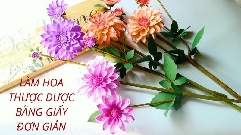Oaihuong handmade| Hướng dẫn làm hoa Thược Dược bằng giấy mỹ thuật / How to make Dahlia paper |Diy