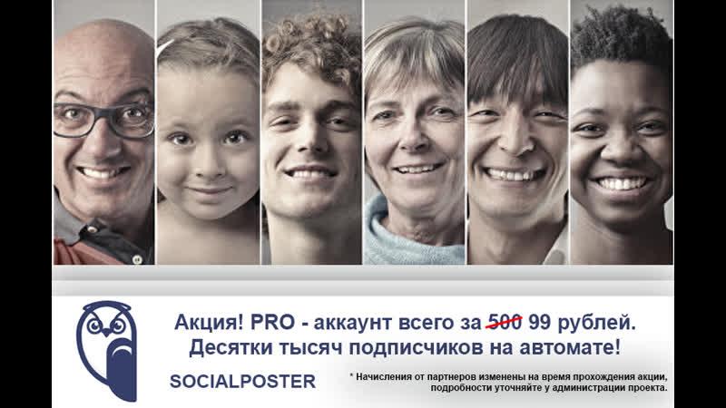 Тысячи партнеров(рефералов) в твой бизнес на полном автомате всего за 99 рублей clck.ru/Hhc9F